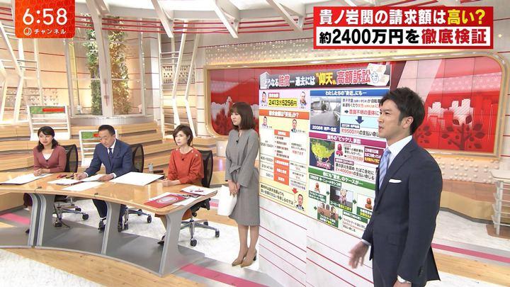 2018年10月04日久冨慶子の画像14枚目