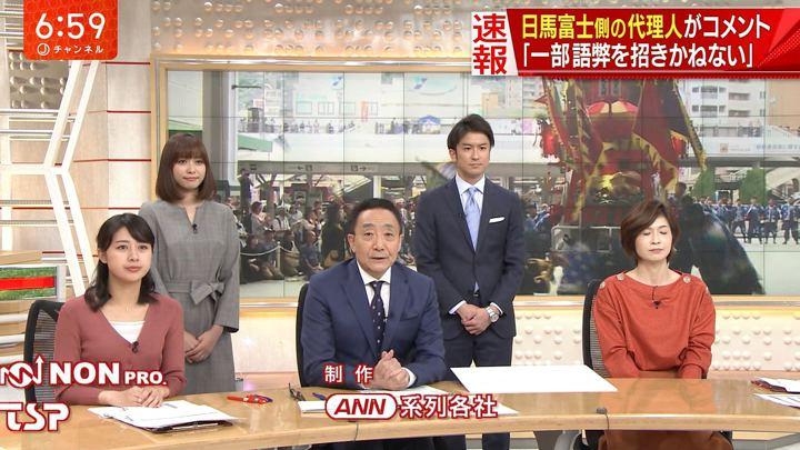 2018年10月04日久冨慶子の画像15枚目