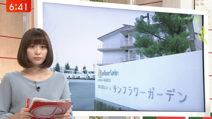 2018年10月10日久冨慶子の画像02枚目