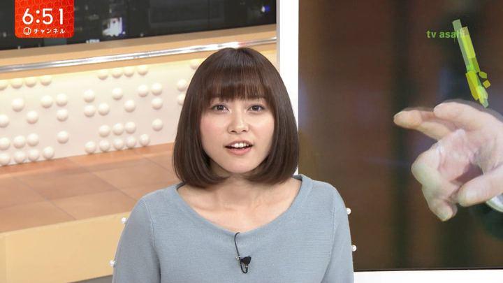 2018年10月10日久冨慶子の画像06枚目