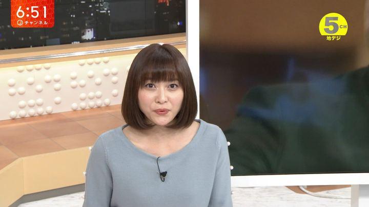 2018年10月10日久冨慶子の画像07枚目