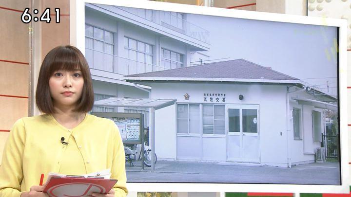 2018年10月11日久冨慶子の画像01枚目