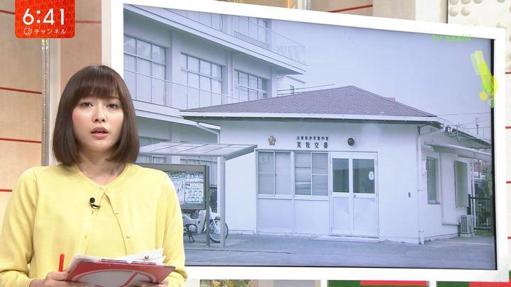 2018年10月11日久冨慶子の画像02枚目