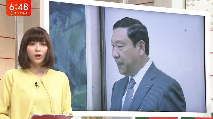 2018年10月11日久冨慶子の画像03枚目
