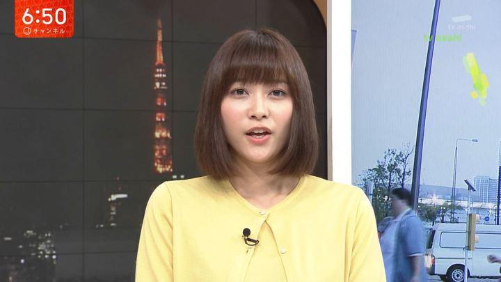 2018年10月11日久冨慶子の画像05枚目