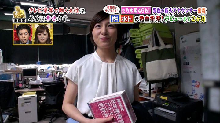 2018年08月20日市來玲奈の画像13枚目