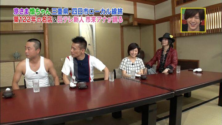 2018年08月28日市來玲奈の画像19枚目