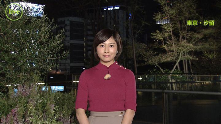 2018年10月08日市來玲奈の画像02枚目