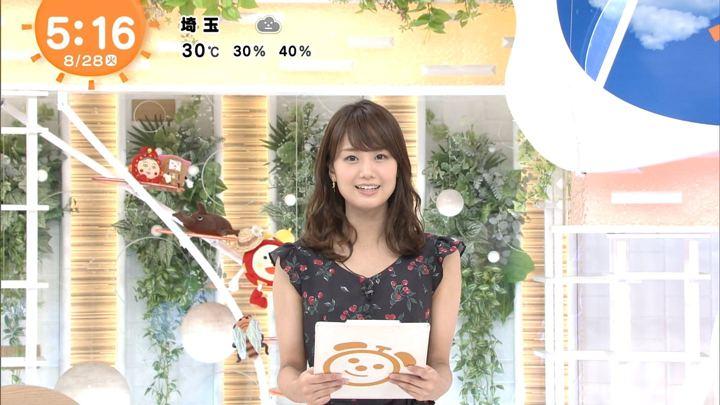2018年08月28日井上清華の画像02枚目