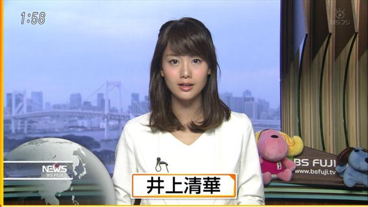 2018年09月06日井上清華の画像02枚目