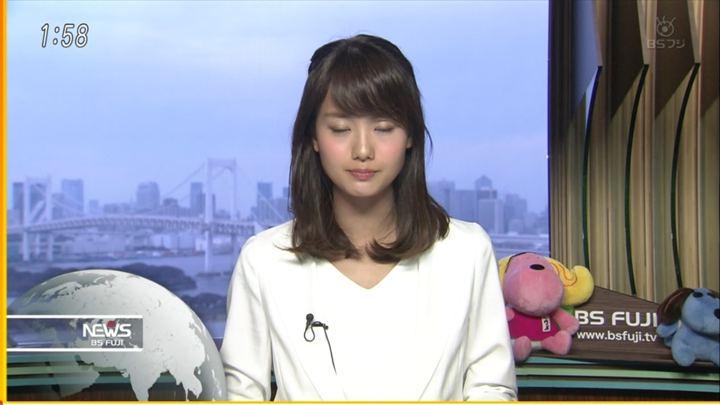 2018年09月06日井上清華の画像03枚目