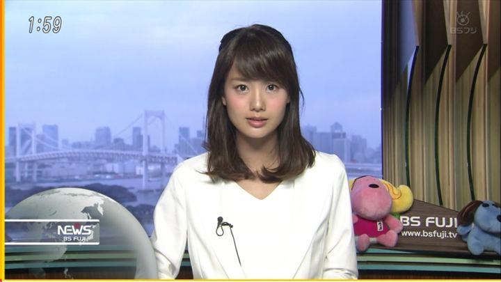 2018年09月06日井上清華の画像04枚目