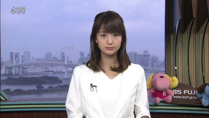 2018年09月06日井上清華の画像05枚目
