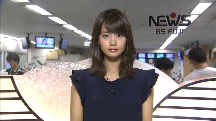 2018年09月18日井上清華の画像01枚目