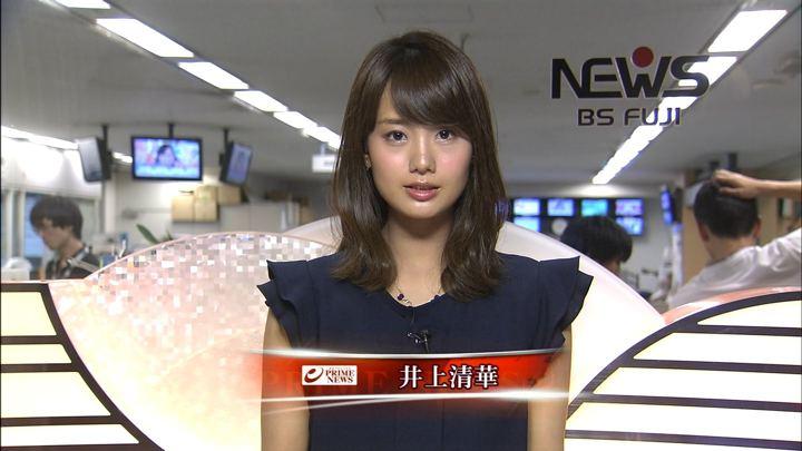 2018年09月18日井上清華の画像03枚目