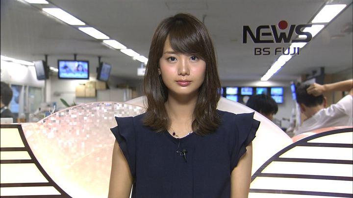 2018年09月18日井上清華の画像04枚目
