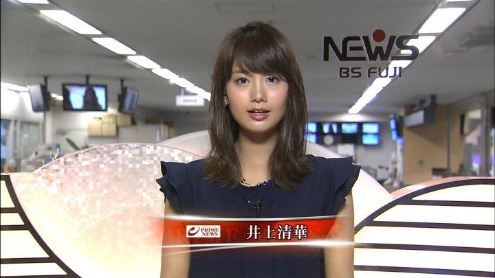 2018年09月18日井上清華の画像05枚目