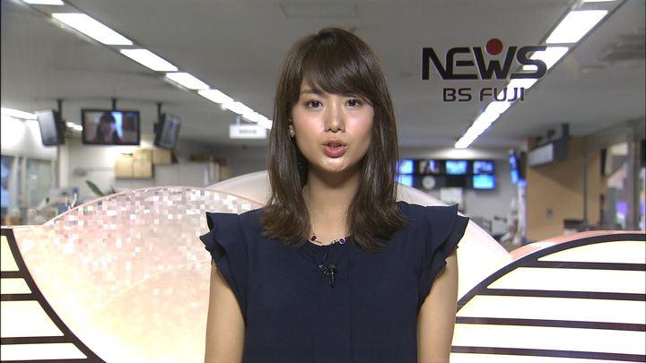 2018年09月18日井上清華の画像06枚目
