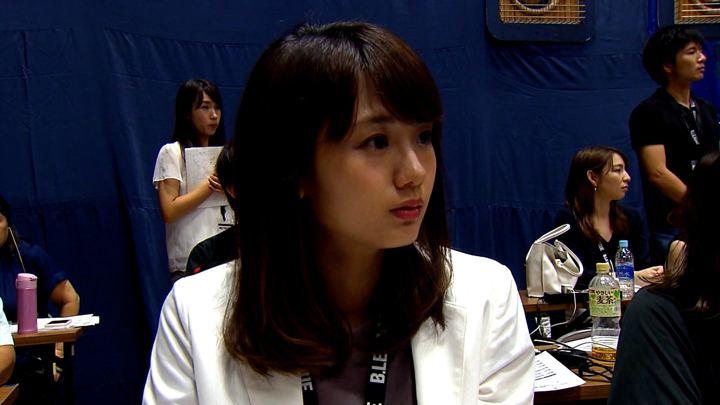 2018年09月23日井上清華の画像01枚目