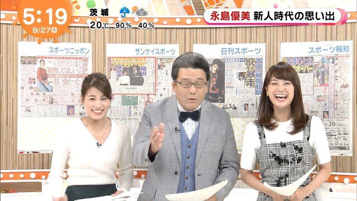 2018年09月27日井上清華の画像14枚目