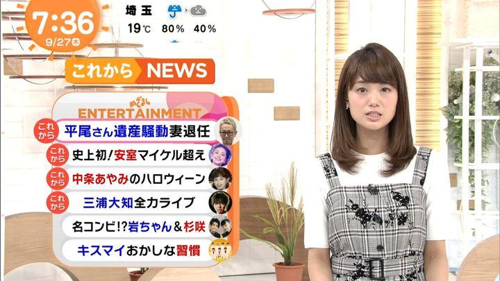 2018年09月27日井上清華の画像20枚目
