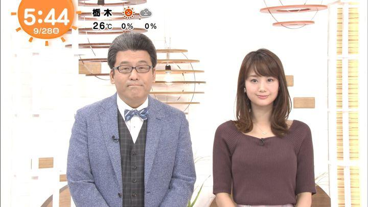2018年09月28日井上清華の画像01枚目