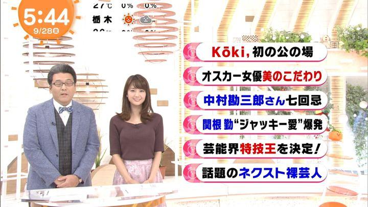 2018年09月28日井上清華の画像03枚目