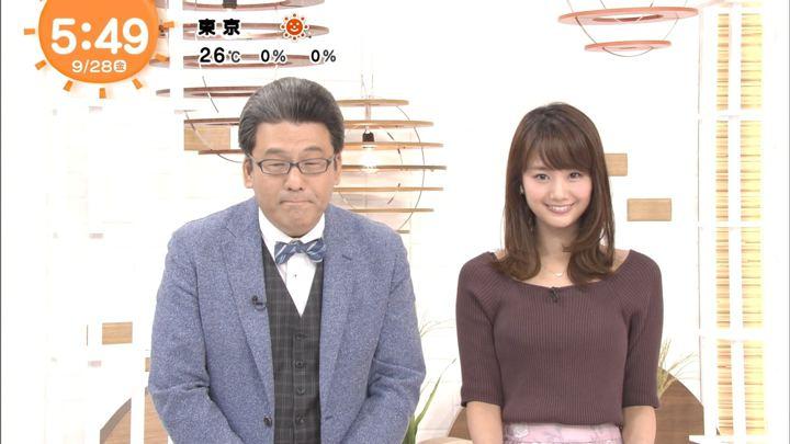 2018年09月28日井上清華の画像04枚目