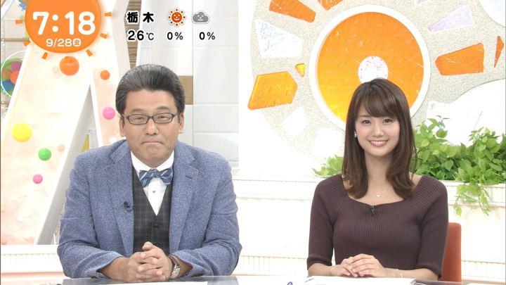 2018年09月28日井上清華の画像10枚目