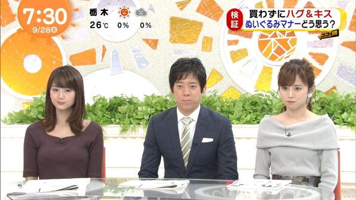 2018年09月28日井上清華の画像11枚目