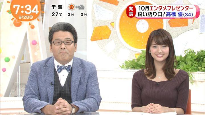 2018年09月28日井上清華の画像12枚目