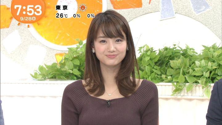 2018年09月28日井上清華の画像13枚目