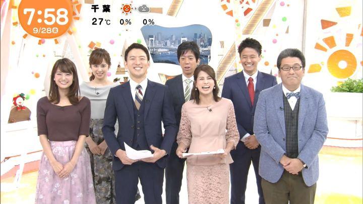 2018年09月28日井上清華の画像20枚目