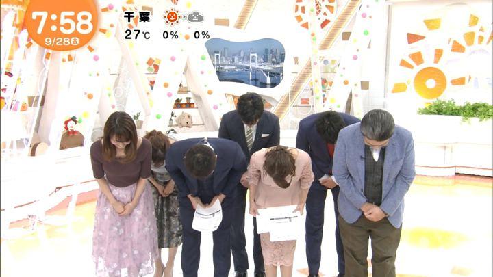 2018年09月28日井上清華の画像21枚目