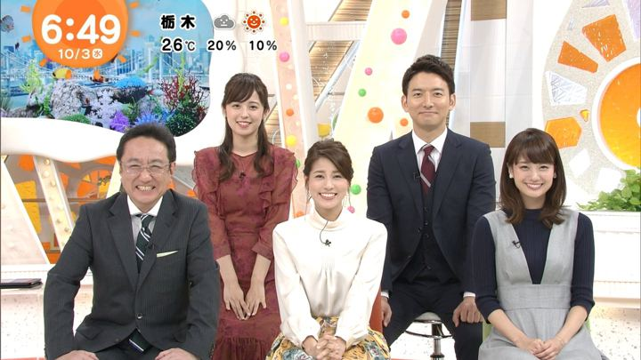 2018年10月03日井上清華の画像04枚目
