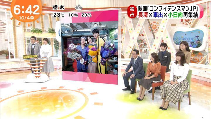 2018年10月04日井上清華の画像02枚目