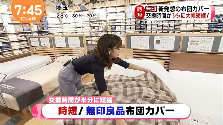 2018年10月04日井上清華の画像05枚目