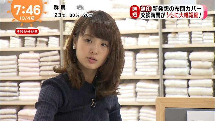 2018年10月04日井上清華の画像09枚目