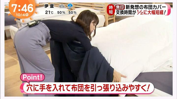 2018年10月04日井上清華の画像10枚目