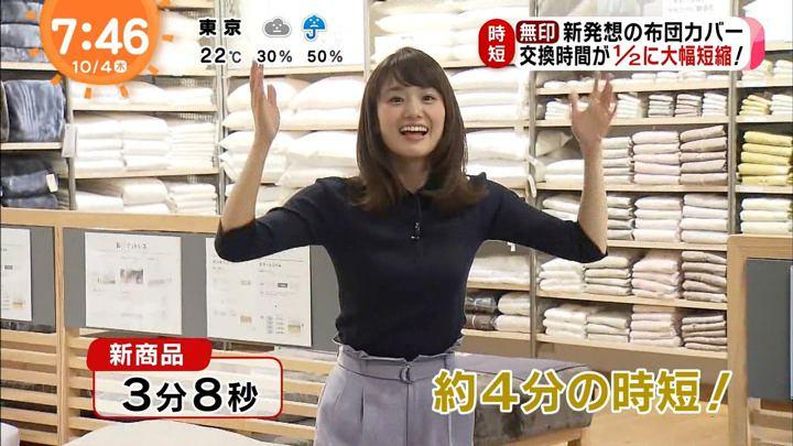 井上清華 めざましテレビ (2018年10月04日放送 14枚)