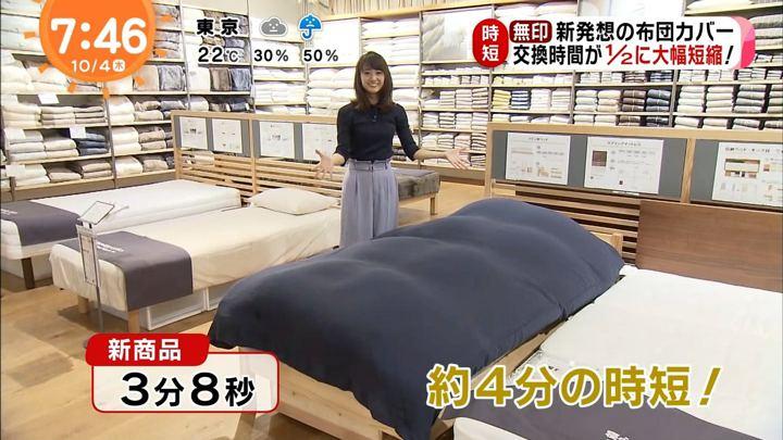 2018年10月04日井上清華の画像14枚目