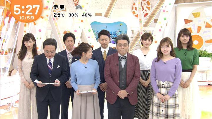 2018年10月05日井上清華の画像02枚目