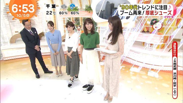 2018年10月05日井上清華の画像04枚目