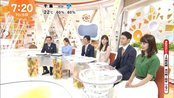 2018年10月05日井上清華の画像05枚目