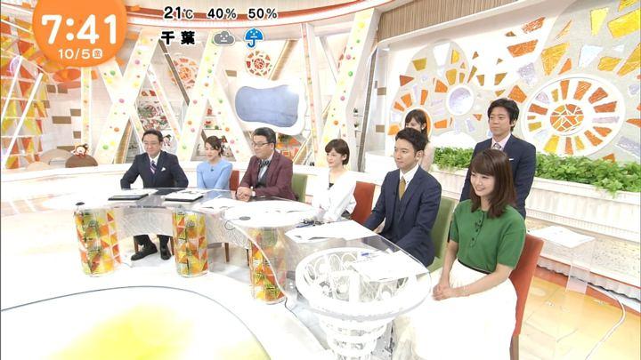 2018年10月05日井上清華の画像06枚目