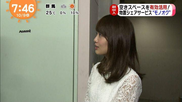 2018年10月09日井上清華の画像04枚目