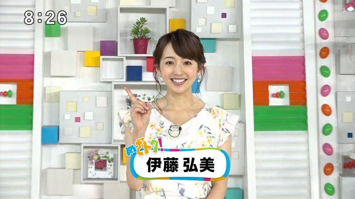 2018年09月22日伊藤弘美の画像02枚目