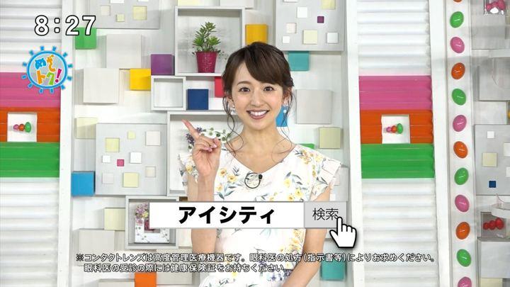 2018年09月22日伊藤弘美の画像07枚目