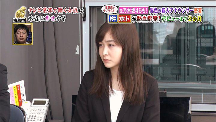 2018年08月20日岩田絵里奈の画像01枚目