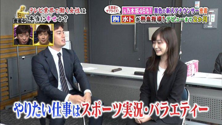 2018年08月20日岩田絵里奈の画像03枚目